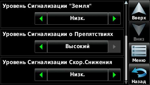 terrain_2.jpg