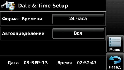 time_setup.jpg
